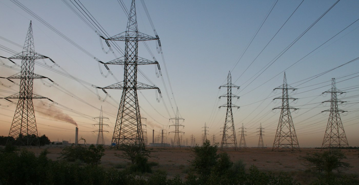 Why Low Energy Prices Rarely Reach Electric Consumers